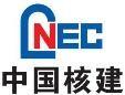 中國核工業二三建設有限公司東方核電工程公司