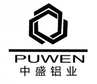 浙江中盛铝业有限公司