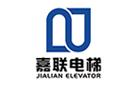 嘉聯電梯有限公司