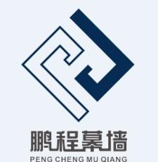 浙江鵬程幕墻裝飾有限公司