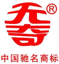 浙江无奇涂料股份有限公司