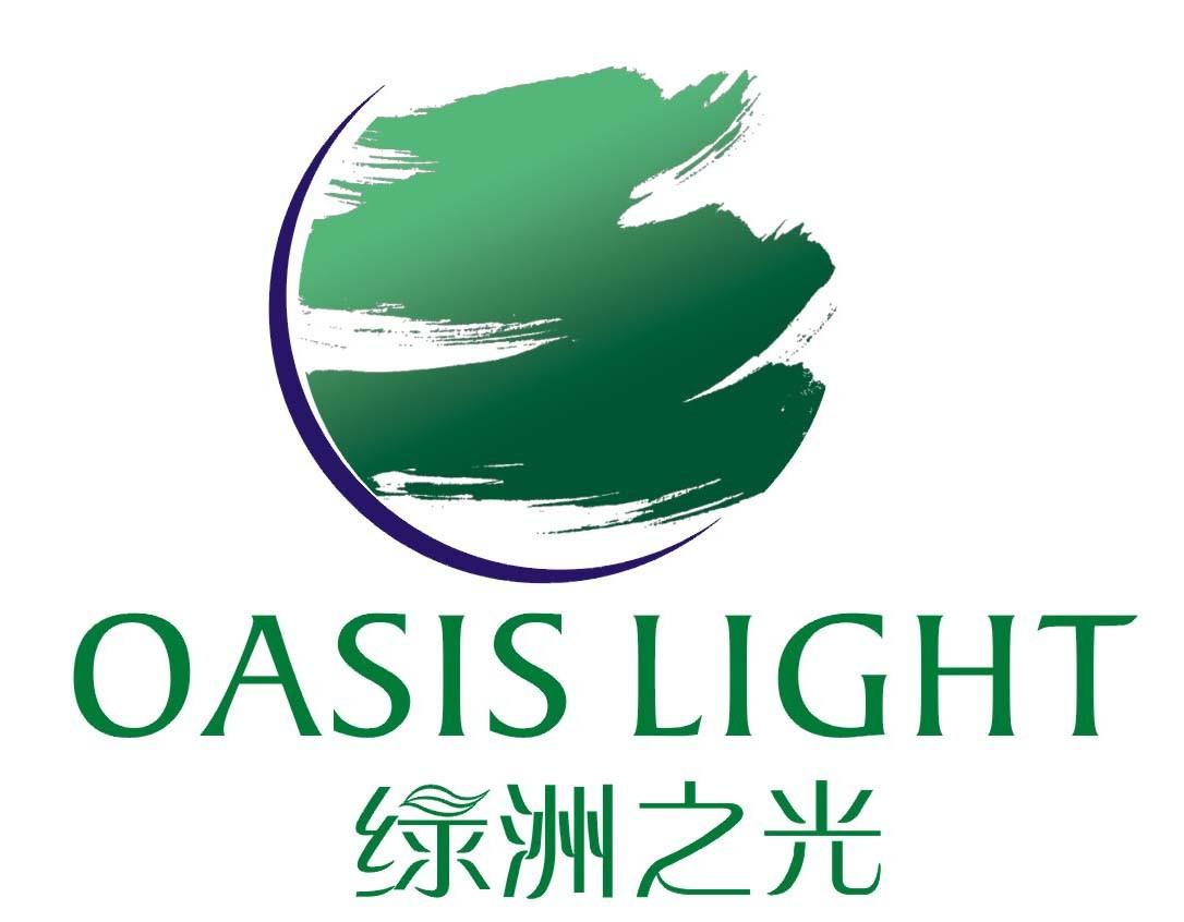 浙江绿洲生态股份有限公司