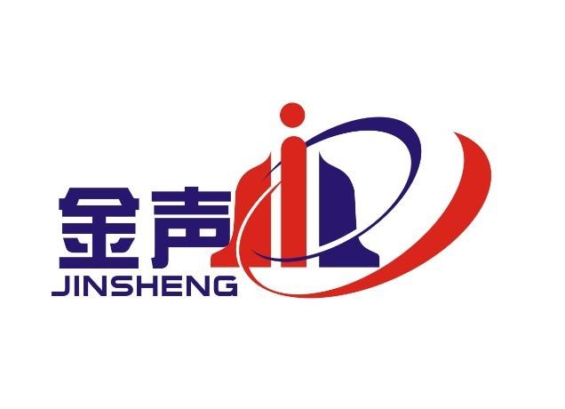 新昌县金声铜业有限公司