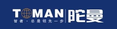 浙江陀曼精密机械有限公司最新招聘信息