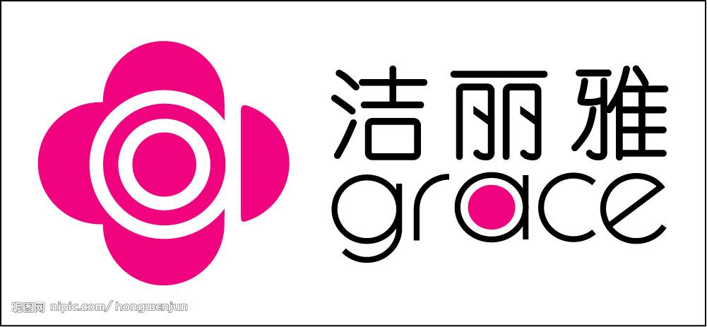 logo logo 标志 设计 矢量 矢量图 素材 图标 1001_463