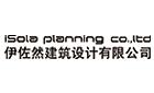 伊佐然建筑设计(福州)有限公司