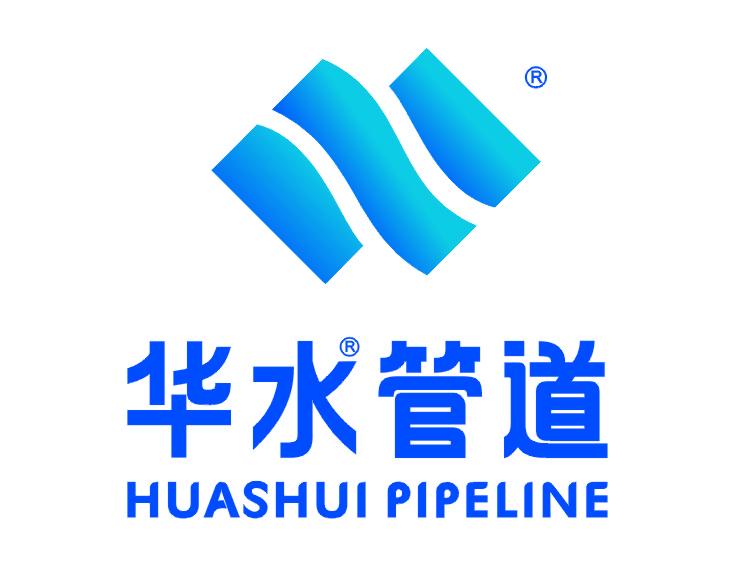 浙江华水管道科技有限公司