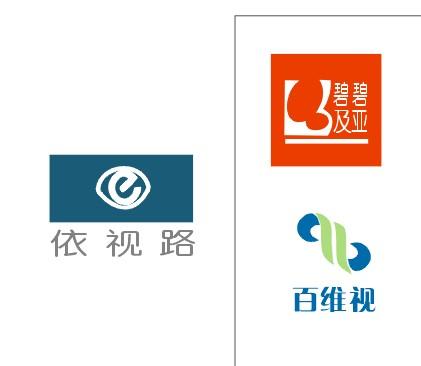 上海嘉榕贸易有限公司