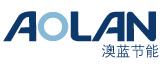 福建省澳蓝节能科技有限公司