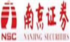 南京证券有限责任公司福州华林路证券营业部
