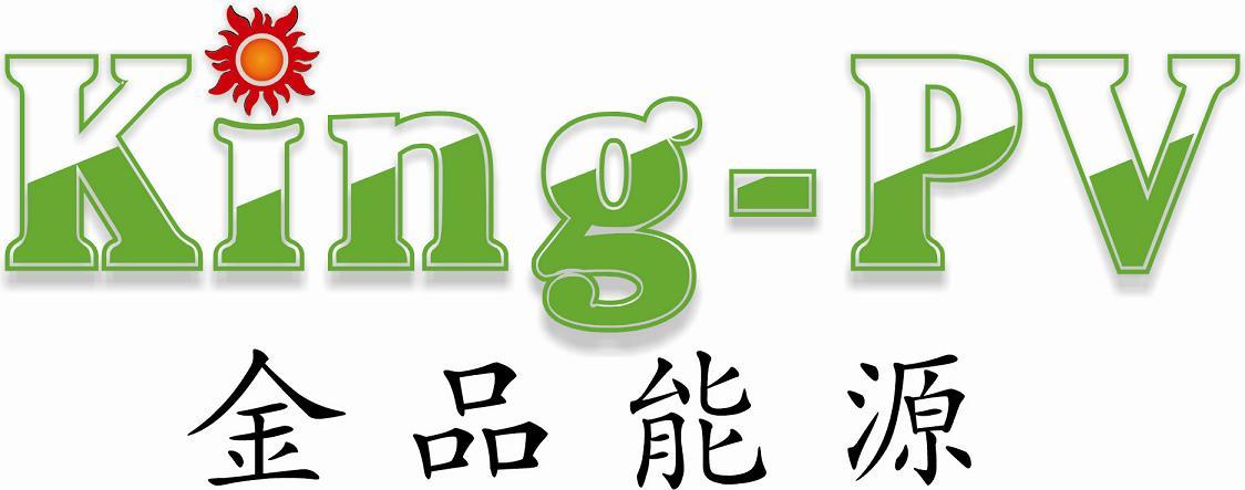 浙江金品能源科技股份有限公司