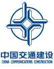 中交四航局第五工程有限公司