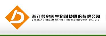 浙江梦家园生物科技股份有限公司