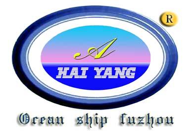 福州海洋船舶研究所