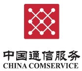 福建省通信产业服务有限公司安防分公司