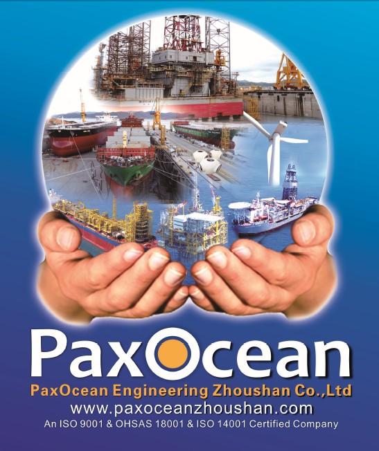 太平洋海洋工程(舟山)有限公司