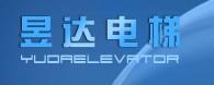 台州市昱达电梯工程有限公司