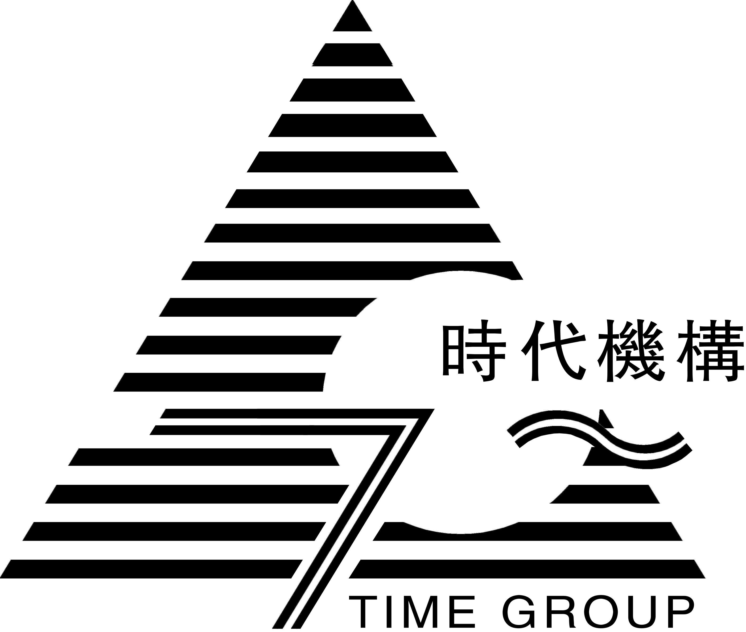 時代建筑設計院(福建)有限公司