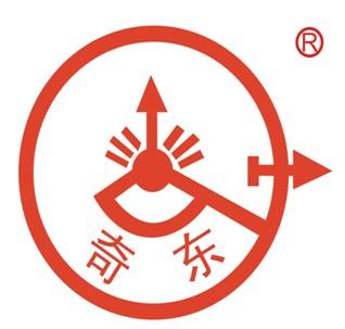 福建奇东电线电缆有限公司