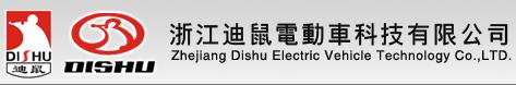 浙江迪鼠电动车科技有限公司