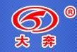 台州市大奔电动车有限公司