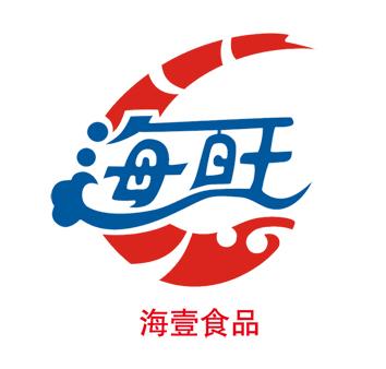 福建海壹食品饮料有限公司