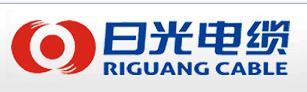 浙江日光电缆有限公司