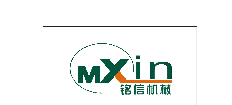台州市明信自动化设备制造有限公司