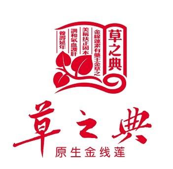 福建省金草生物科技有限公司