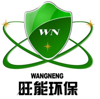 台州旺能环保能源有限公司