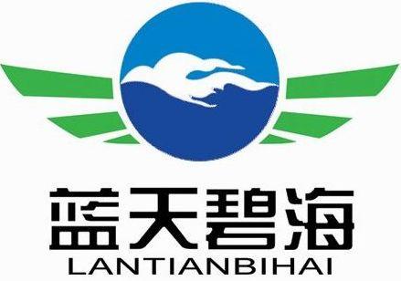 厦门市蓝天碧海环境工程有限公司