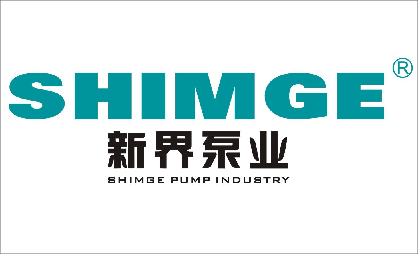 新界泵业集团股份有限公司最新招聘信息