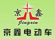 浙江台州京鑫电动车有限公司