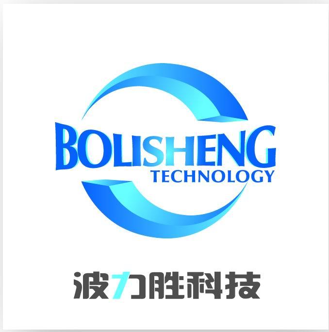 浙江波力胜新能源科技有限公司