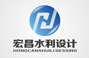 浙江宏昌水利设计有限公司