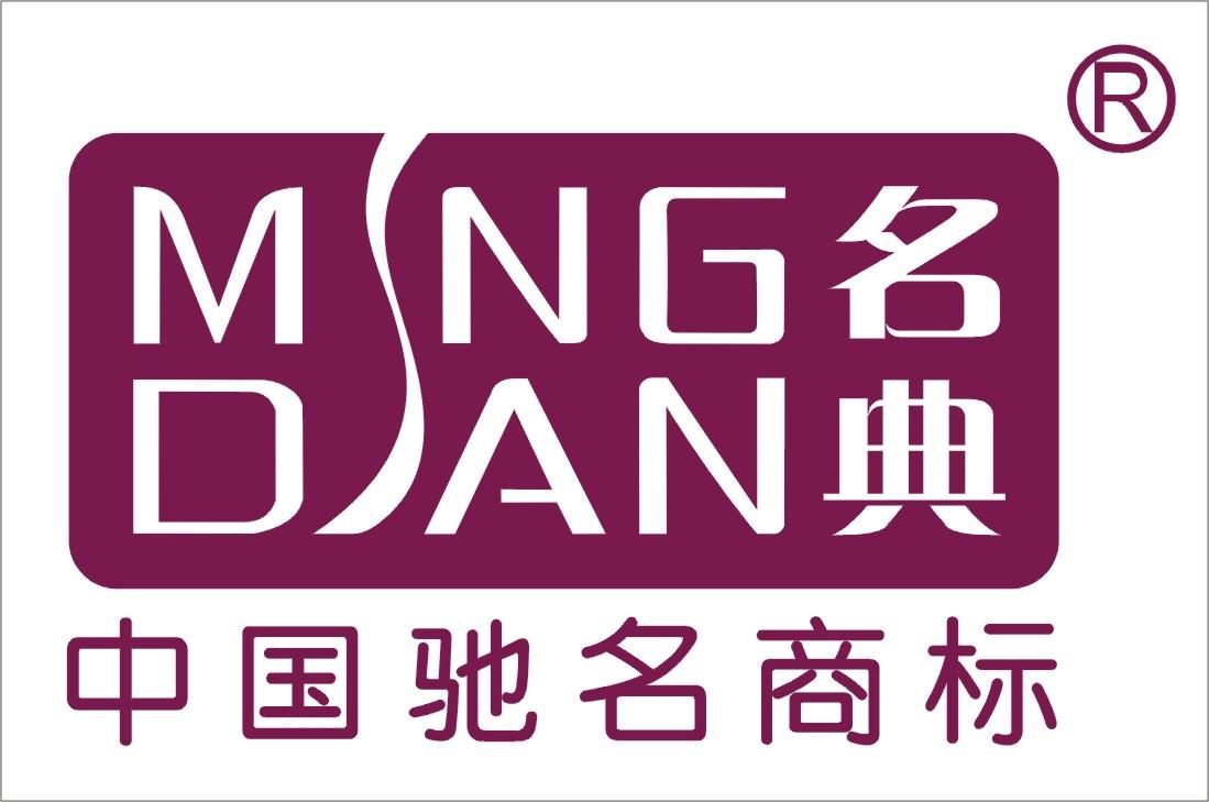 百森鞋业logo