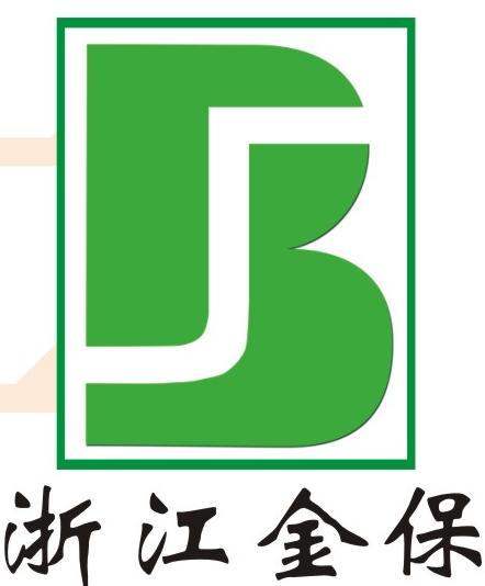 浙江金保环境工程发展有限公司