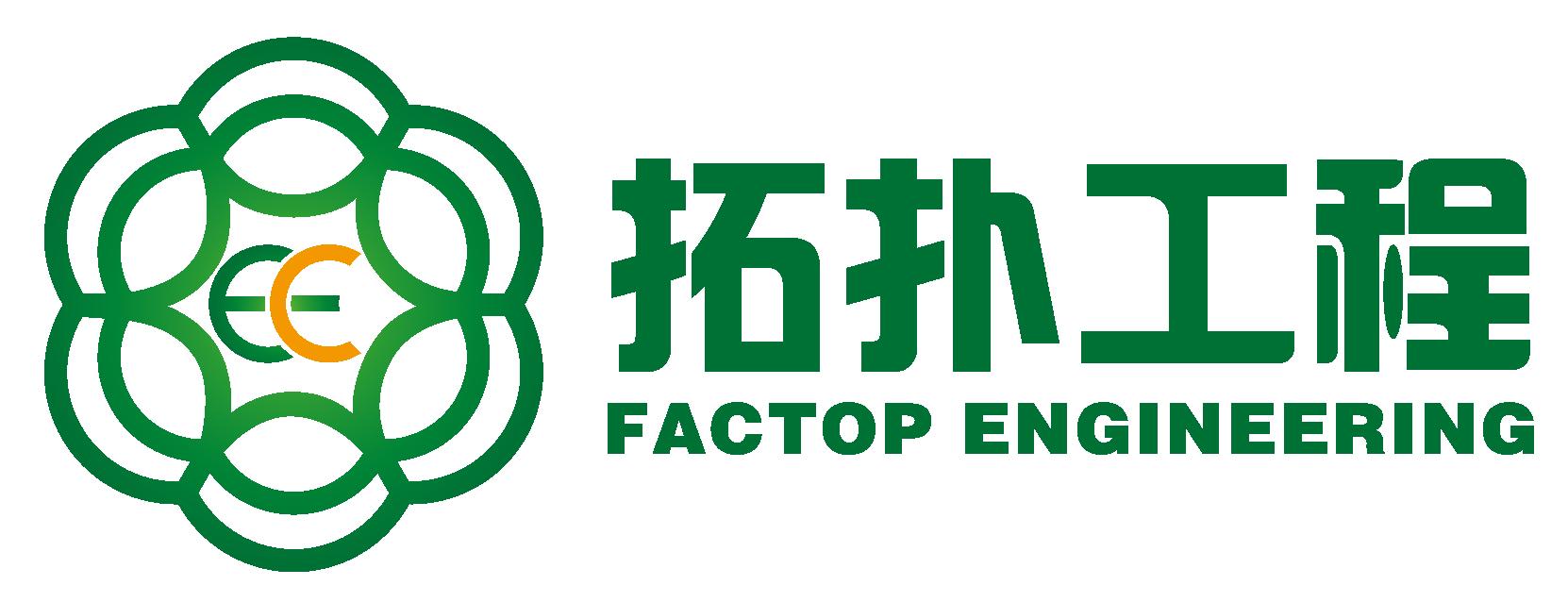 江西拓扑工程有限公司