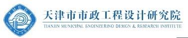 天津市市政工程设计研究院厦门分院