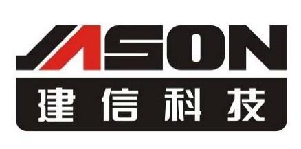 江西建信科技有限公司