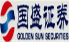 国盛证券有限责任公司南昌朝阳中路证券营业部最新招聘信息