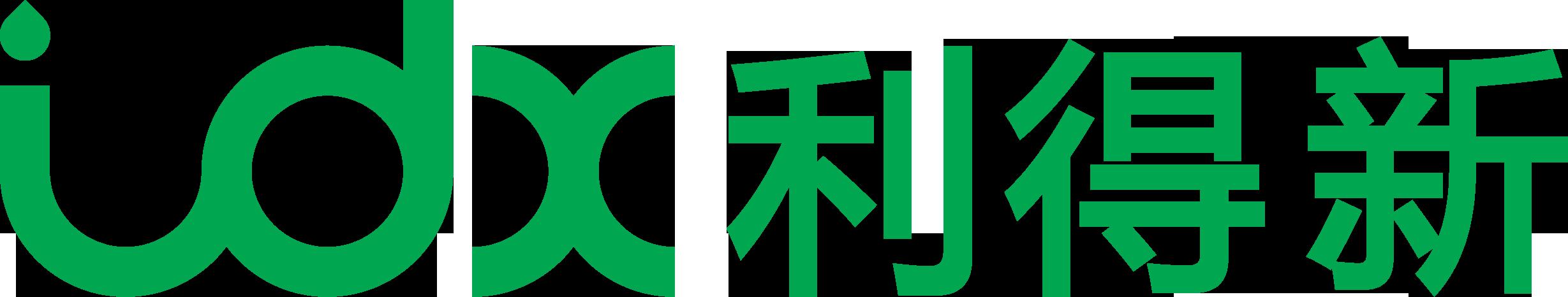 利得新(中国)集团有限公司