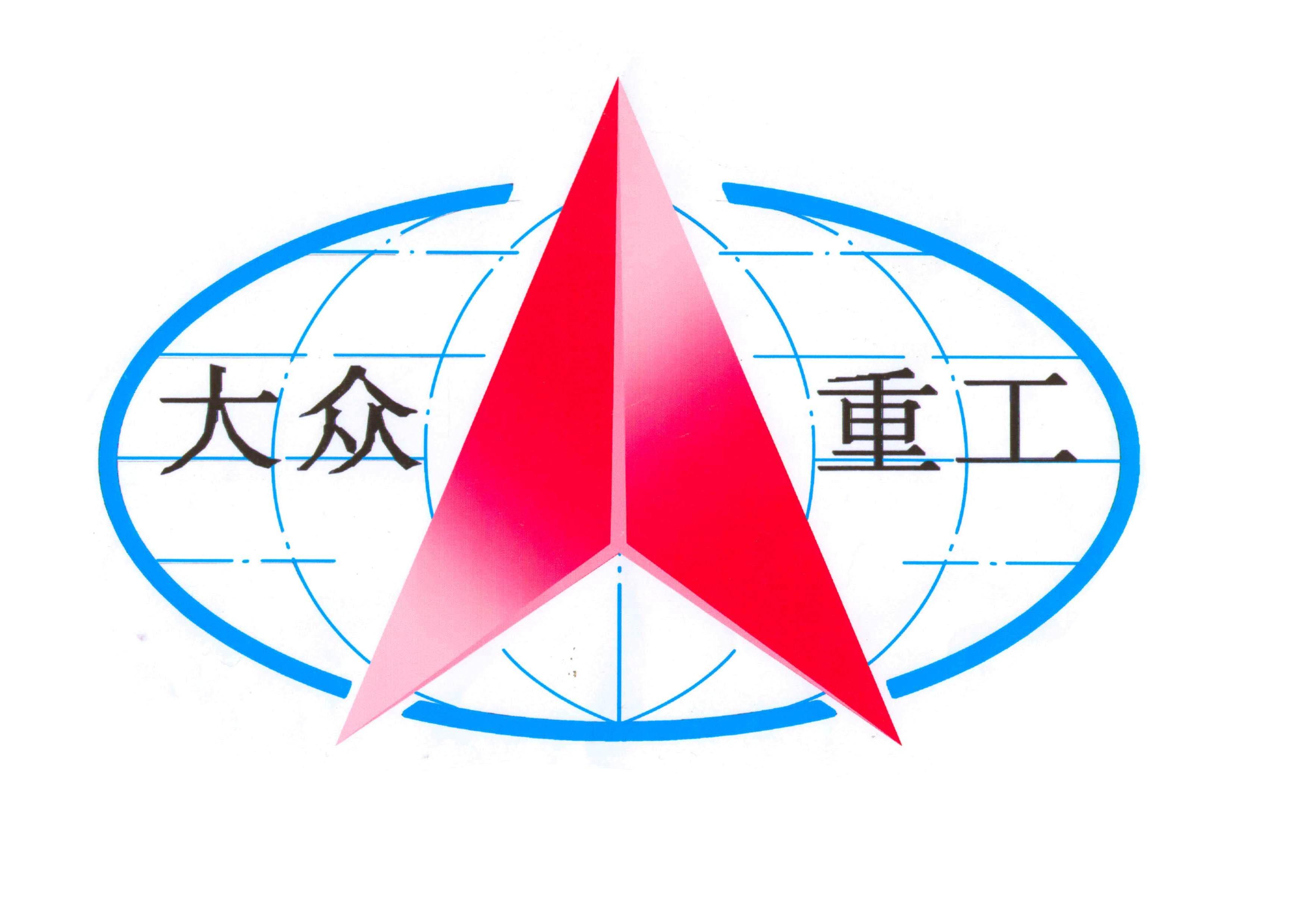 南昌大众钢业工程有限公司