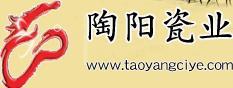 景德镇市陶阳瓷业有限公司