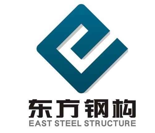莆田市东方钢结构工程有限公司