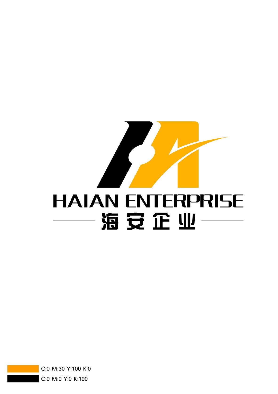 福建省海安橡胶有限公司
