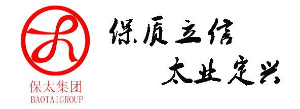 江西保太有色金属集团有限公司