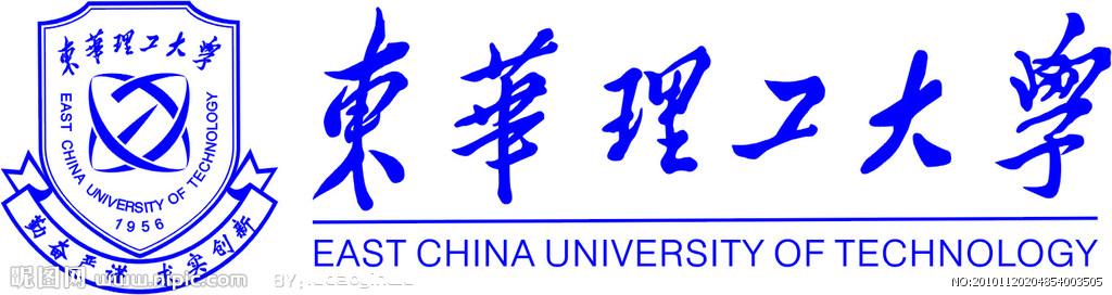 东华理工大学勘察设计研究院赣州远东分院