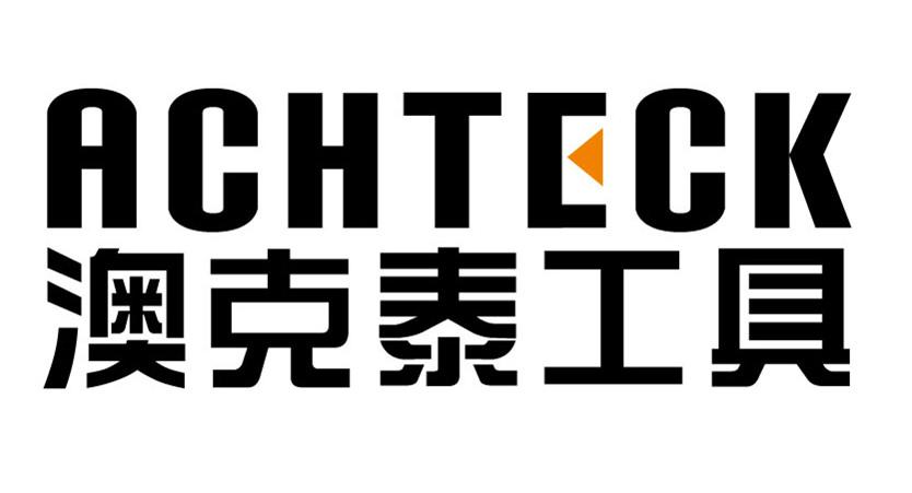 赣州澳克泰工具技术有限公司