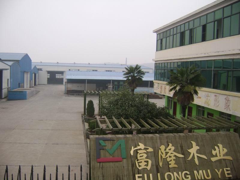 新干县富隆木业制品有限公司